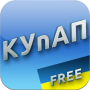 icon ua.oleksandr.kotyuk.codeadministrativeoffencesua
