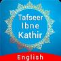 icon Tafsir Ibn Kathir (English)