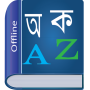 icon Bangla Dictionary